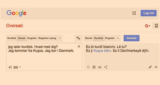 Photo of Google Translate, artık Kürtçe çeviri de yapacak