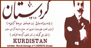 kurdistan-gazetesi