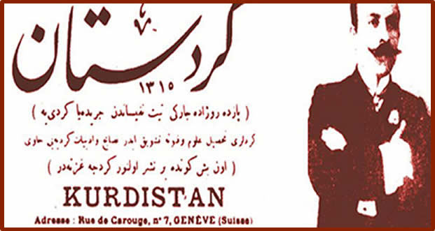 Photo of Kürd gazeteciliği 118 yaşında